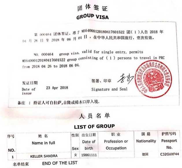 Group visa for Tibet when coming from Nepal